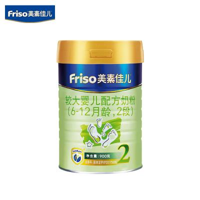 美素佳兒(Friso)較大嬰兒配方牛奶粉2段(6-12個月嬰幼兒適用)900克罐裝(荷蘭原裝進口)