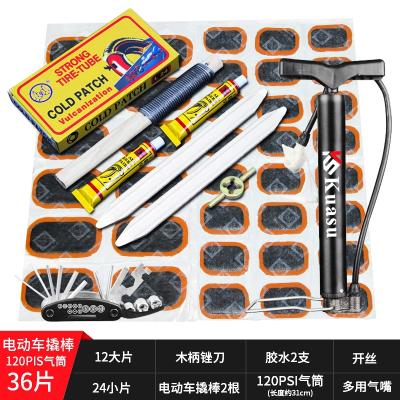 補胎膠片自行車補胎片山地車摩托車電動車補胎打氣筒修補工具套裝