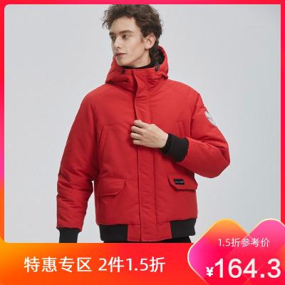 【1.5折價:164.3】馬克華菲棉衣男士冬季新款潮寬松插肩袖保暖撞色連帽外套
