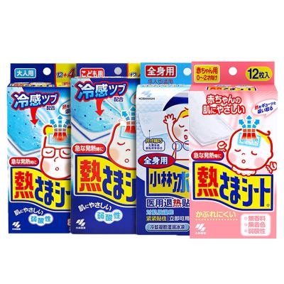小林小林制藥 (KOBAYASHI) 退熱貼嬰兒兒童成人退燒貼散熱冰貼冷敷寶寶降溫貼冰寶貼