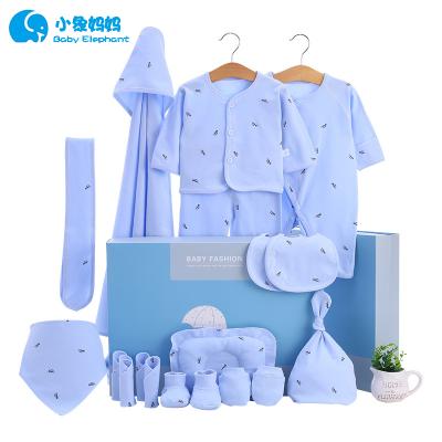 新生兒禮盒套裝純棉嬰兒衣服春秋用品剛出生初生滿月禮物寶寶大全