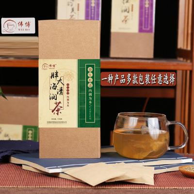 伟博胖大海清润咽喉茶利咽茶罗汉果茶 抽拉盒系列30包*5克