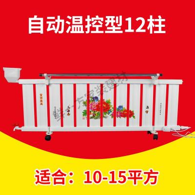 閃電客暖氣片家用水暖暖氣片散熱片節能注水電暖器加水電暖氣片家用取暖 12柱自動溫控型靜音 0.5m
