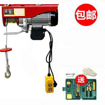 微型电动葫芦220V家用小型起重机吊机 无线遥控器室内提升机卷扬机建筑装修吊车跑车 1吨 100-200kg30米