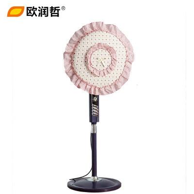欧润哲(ORANGE) 磨毛碎花色布艺风扇罩可拆洗田园风家用圆形电扇粉色防尘罩106354