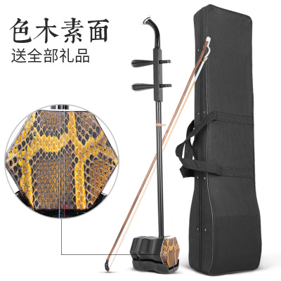 莫非Murphy红木二胡大音量乐器厂家直销专业演奏胡琴民族乐器成人初学者入门