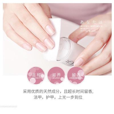 牛奶味洗甲水光疗卸甲水温和不伤甲卸甲水啫喱美甲清洁液55ml