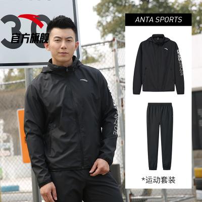 ANTA安踏运动套装男装2019新款秋季官梭织休闲运动服外套跑步长裤95918611