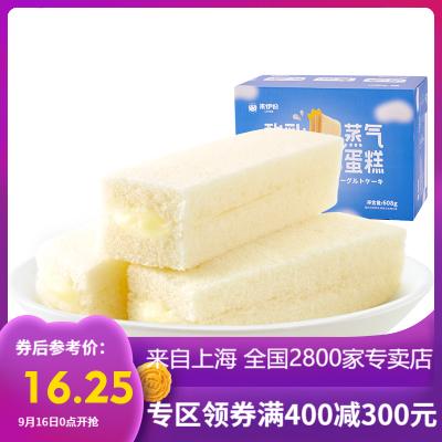專區 來伊份乳酸菌小口袋蒸蛋糕608g/整箱早餐面包糕點心零食