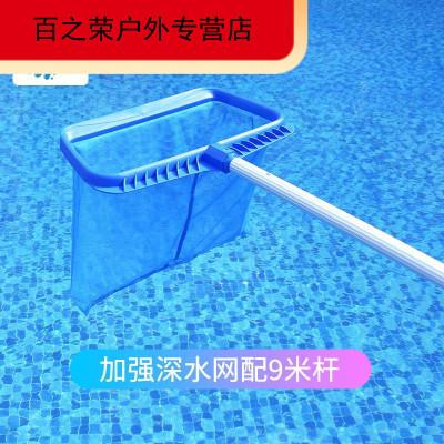 珍自由(ZHENZIYOU) 游泳池工具伸縮桿加強深水撈葉網魚池水景池清潔用品樹葉泳池撈網