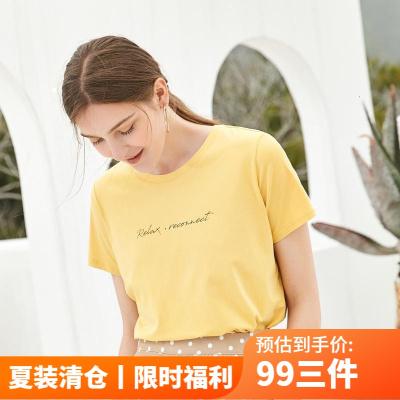 拉夏貝爾短袖韓版休閑夏裝新款上衣女潮百搭修身學生洋氣T恤
