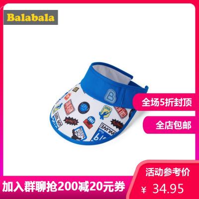 巴拉巴拉男童帽子夏裝新款兒童鴨舌帽潮女時尚遮陽帽百搭簡約