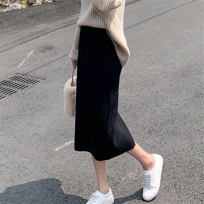 諾妮夢 中長款黑色針織半身裙包臀一步裙女長裙毛線裙子