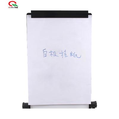 齐富(QIFU)白板纸48张/卷 60*90cm 白板挂纸 授课纸 白板书写纸 讲课一次性白纸 白板夹纸 海报纸 白板
