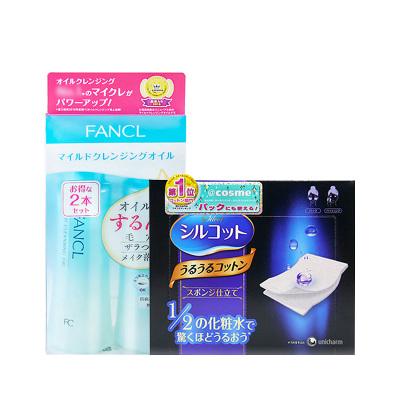 【直營】日本FANCL芳珂卸妝油120ml(2瓶裝)+Unicharm尤妮佳化妝棉1/2超吸收省水濕敷化妝棉(保稅)