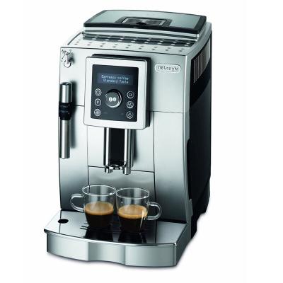 意大利Delonghi德龍全自動咖啡機意式家用商用咖啡機 銀黑ECAM23.420.SB 保稅區或者直郵