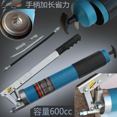 豆樂奇(douleqi)挖機汽車打油頭嘴手動高壓自吸拉鏈注油器加油泵小型定制