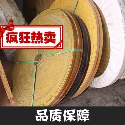 阿斯卡利(ASCARI)色帆布输送带平胶带传动带工业皮带提升机皮带平皮带橡胶输送带 125*4 其他