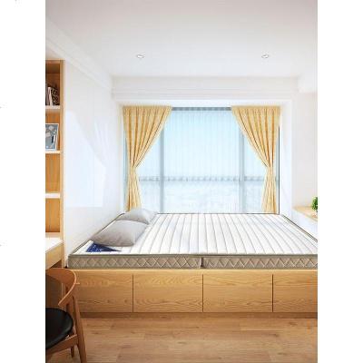 航竹坊 塌塌踏踏榻榻米折叠床垫子订制定做尺寸家用加厚冬夏两用