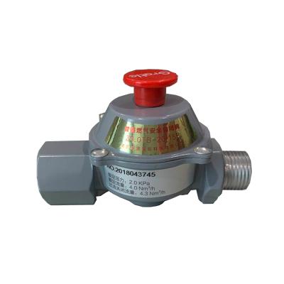 安防類產品格瑞泰自吸式灶前安全閥-Z1.1TZ-15/9.5A