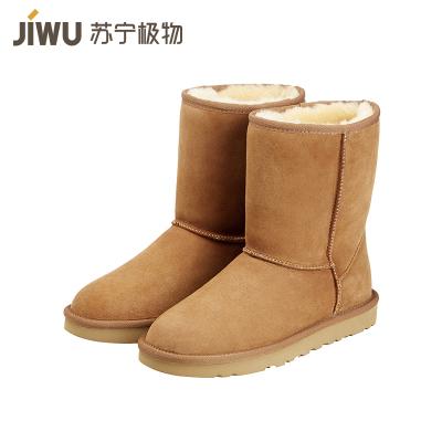 蘇寧極物 女士皮毛一體雪地靴經典長款女鞋保暖防水