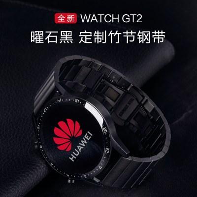 華為手表watch gt2智能3運動防水定位接電話多功能情侶男女炫酷正品官方旗艦pro