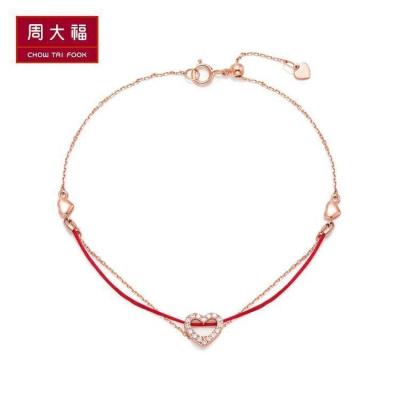 周大福(CHOW TAI FOOK)小心意系列紅繩款-愛你18K金鉆石手鏈U162810