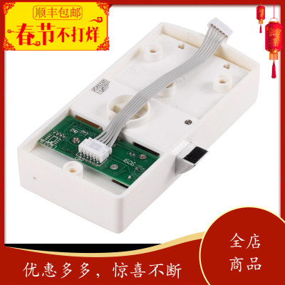 电子感应锁体储物柜更衣柜号码锁白色锁芯智能锁配件