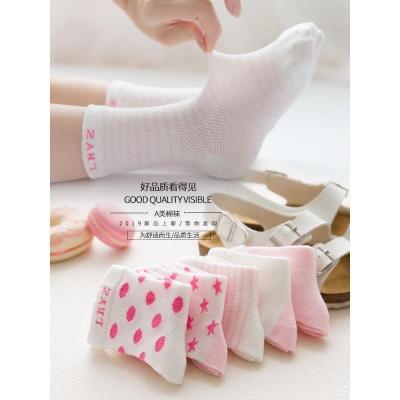 嬰兒襪子純棉春夏春秋薄款長筒防滑嬰兒兒夏初生可愛超萌寶寶