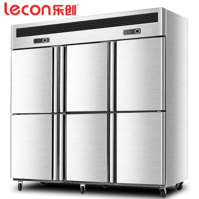 乐创(lecon) 1250L商用六门冰柜厨房冰箱 四门展示柜冷藏立式冷冻冰柜对开门不锈钢保鲜双温冷柜冻肉柜点菜柜 冷冻