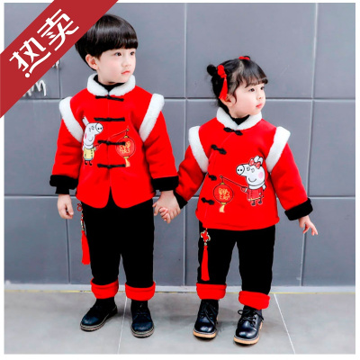 迪士尼官方旗舰店拜年服宝宝唐装冬季女童汉服中国风男童加厚新年装周岁礼服套装小孩子的