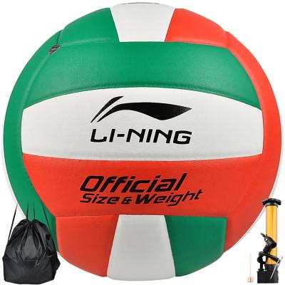 李宁(LI-NING)排球学生比赛训练排球软式PU皮5号排球LVQK005-1