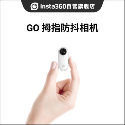 Insta360 GO 拇指防抖相機 智能AI剪輯 移動延時攝影 運動相機運動攝像機Vlog相機迷你相機 戶外旅行家用