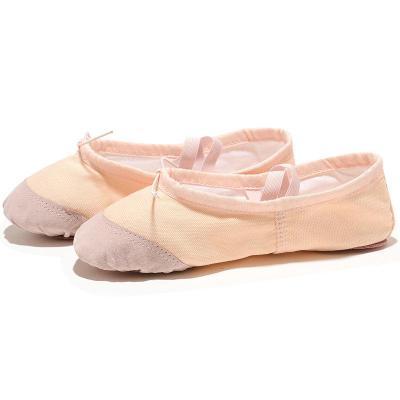 舞蹈鞋女軟底兒童成人練功鞋學生形體貓爪鞋22-45碼女童芭蕾舞鞋威珺