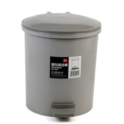 得力(deli) 959 清洁桶 韩版时尚圆形压边纸篓 收纳桶 无盖垃圾桶
