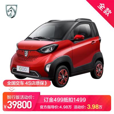 【全款】寶駿新能源E100智行版 電動 汽車 全國交車