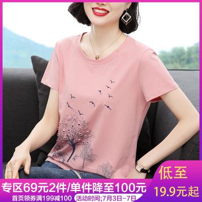 佐露絲RALOS大碼短袖上衣女裝2020年中年媽媽夏圓領寬松印花粉色減齡遮肚T恤