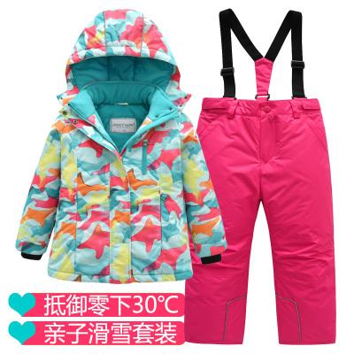 魅扣 儿童滑雪服女童男童连体户外加厚防风防水防雪服套装雪乡滑雪装备