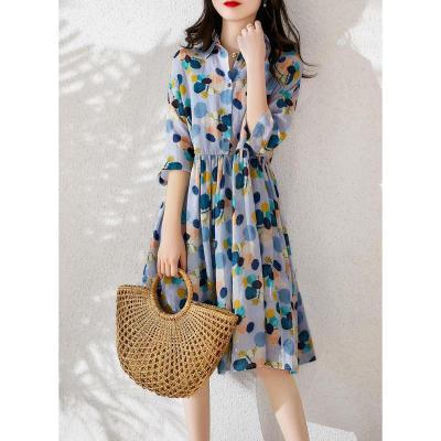 臘爸臘媽大碼女裝2020夏季新款洋氣連衣裙中長款韓版修身顯瘦時尚裙子長裙