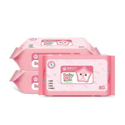 漂亮宝贝婴儿手口专用柔湿巾纸80抽*3橄榄精华15cm*17cm加大厚组合家庭装