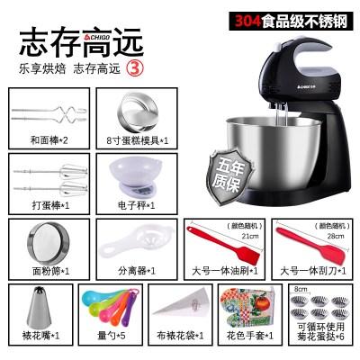 志高(CHIGO) 大功率打蛋器電動家用臺式全自動打蛋機奶蓋攪拌奶油打發器 志高臺式套餐三
