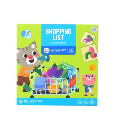 JoanMiro美乐儿童桌游玩具益智亲子互动购物清单桌面游戏专注力记忆力训练 购物清单记忆游戏--森林集市