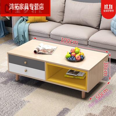 (MeisiLaiDeng)北歐電視柜茶幾組合現代簡約小戶型客廳家具套裝臥室實木地柜 100茶幾 整裝家具