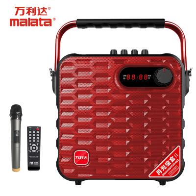 萬利達(malata)Y5S 戶外音響 便攜廣場舞音響 5英寸手提無線藍牙迷你移動音箱 充電帶麥克風擴音器紅色