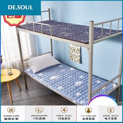 蘇寧放心購榻榻米薄地鋪睡學生宿舍折疊床墊被單人0.9m1.2米1.5雙人1.8m褥子