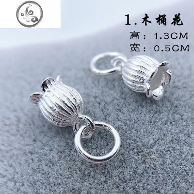 999純銀項鏈吊墜男女單獨足銀單顆單個墜子不含鏈飾品掛件DIY配件   JiMi其他寶石擺件/掛件/把件