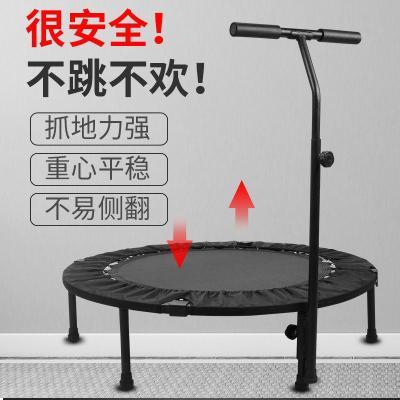 高品質蹦蹦床成人健身房器材彈跳兒童蹭蹭床室內家用跳跳床
