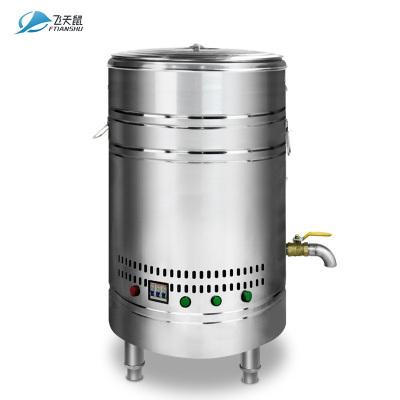 飛天鼠煮面爐商用麻辣燙鍋保溫電熱節能煮面鍋湯面爐煮面桶40型電熱