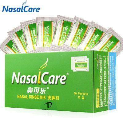 鼻可樂 洗鼻鹽鼻腔清洗器用兒童洗劑2.7克*30包 洗鼻器護理過敏鼻炎