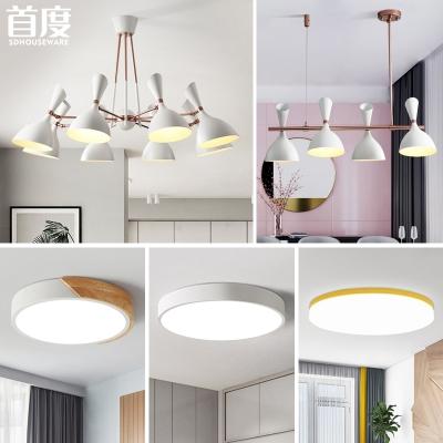 北歐風格燈具客廳燈2018新款吊燈現代簡約全屋燈具套餐三室兩廳裝 A彩色款(兩室一廳)